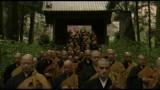 Zen, la vida de Dogen